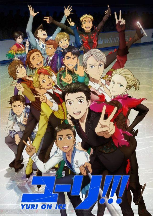 yuri on ice pelicula