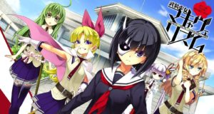 Busou-Shoujo-Machiavellism-1