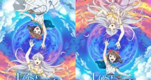 Lost Song de Liden Films