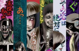 Junji Ito 'Collection'
