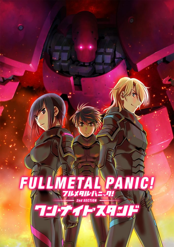 Full Metal Panic! One Night Stand