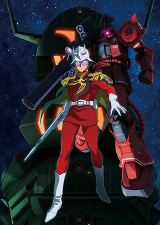 Gundam: The Origin VI