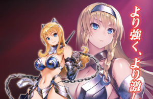 Queen's Blade Unlimited