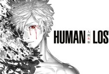 Human Lost Anime